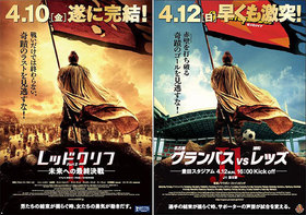090327_poster_1