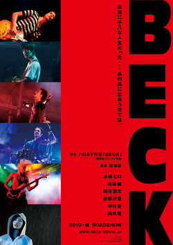 Beck_poster_800