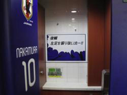 Shibuyatoilet02